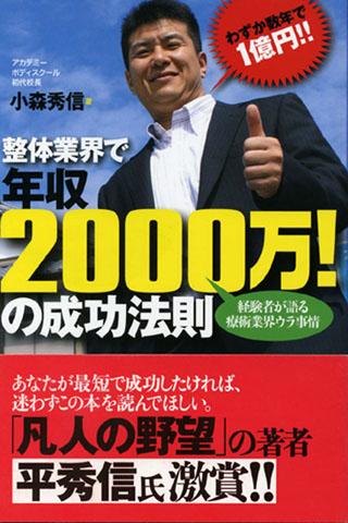 book-1.jpg
