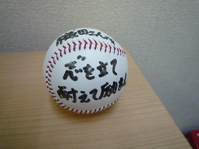 kokorozashi.jpg