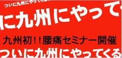 yurume_bar.jpg